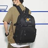 背包男雙肩包休閒簡約大容量高中學生書包女時尚潮流帆布旅行 - 風尚3C