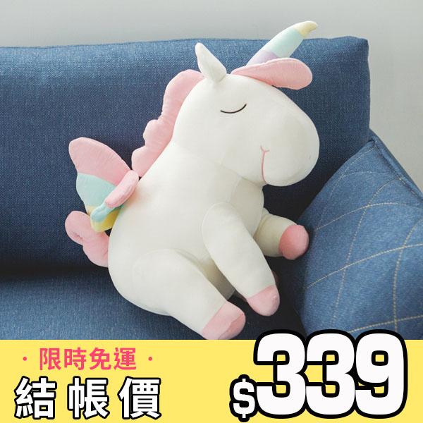 Q萌獨角獸娃娃抱枕(2色)