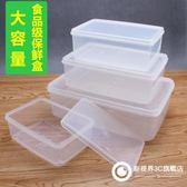 保鮮盒透明塑料盒子100個裝