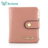 Bo Derek 輕巧簡約釦式短夾-粉色