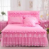 韓版蕾絲床裙加厚床罩單件床蓋公主床套防滑花邊床笠150cm 米蘭shoe