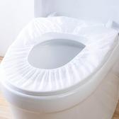 馬桶墊居家旅行通用型坐便墊套酒店衛生間馬桶套防水非一次性 凱斯盾
