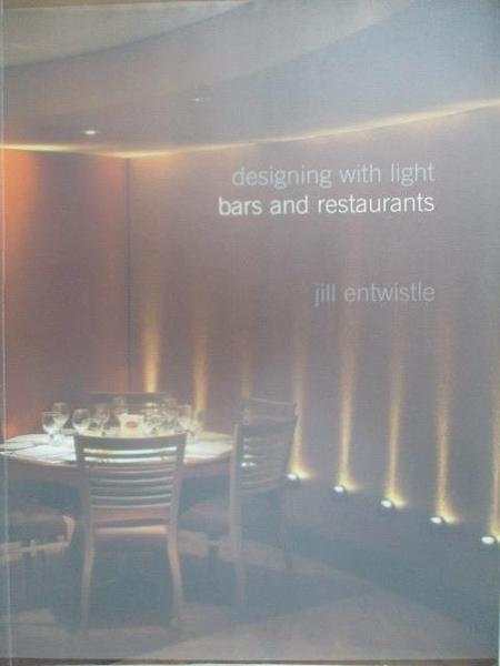 【書寶二手書T2/設計_DOM】Designing with light bars and restaurants