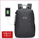 相機包 後背包  攝影包 專業 USB 單反 男女 微單 雙肩包 佳能尼康多功能包【E起購】