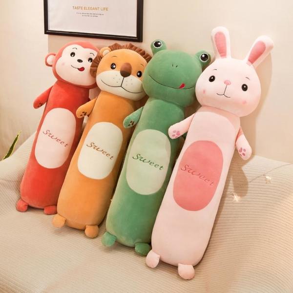 可愛兔子抱枕長條枕毛絨玩具睡覺女生床上公仔超軟玩偶布娃娃夾腿 「青木鋪子」