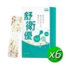 【大漢酵素】舒衛優(2gX10包) x6盒_明日葉萃取 消化酵素