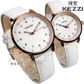 KEZZI珂紫 情人對錶 數字時尚 都會腕錶 白x玫瑰金色 皮帶 對錶 KE1388玫白大+KE1388玫白小 一對