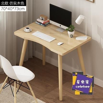 『限時免運』簡易書桌 筆記本電腦桌子簡約台式書桌家用學生寫字桌簡易學習桌北歐經濟型