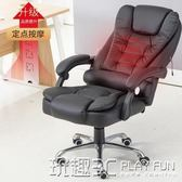老闆椅 電腦椅家用可躺老板椅現代簡約懶人椅子旋轉升降轉椅游戲椅辦公椅 JD 玩趣3C