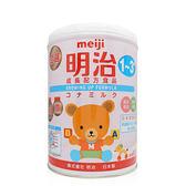 明治 金選1-3歲幼兒成長配方奶粉 850/罐 大樹