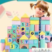 積木-兒童積木玩具嬰兒木制早教拼裝益智玩具