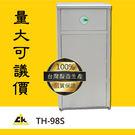 【熱門商品】TH-98S 回收桶/回收架...