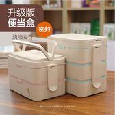 日式便當盒微波爐分格三層學生飯盒2層上班便當餐盒壽司盒     提拉米蘇