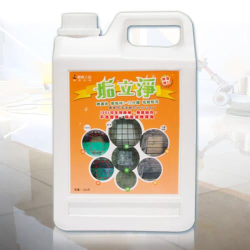 2L垢立淨(天然環保清潔劑、清洗玻璃門窗、衛浴室地板、廁所馬桶水槽、瓷磚清潔用品