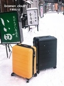 Pr 20吋行李箱拉桿箱出遊箱登機箱航空箱