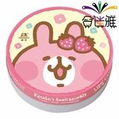 森永粒舒糖-卡娜赫拉的小動物(45g/罐)*12罐【合迷雅好物超級商城】