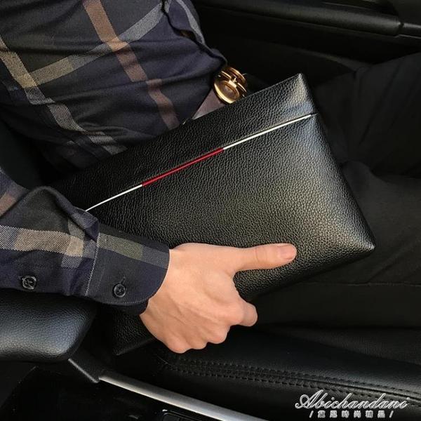 手包男潮新款大容量夾包手抓包軟休閒韓版信封錢包男士手拿包 黛尼時尚精品