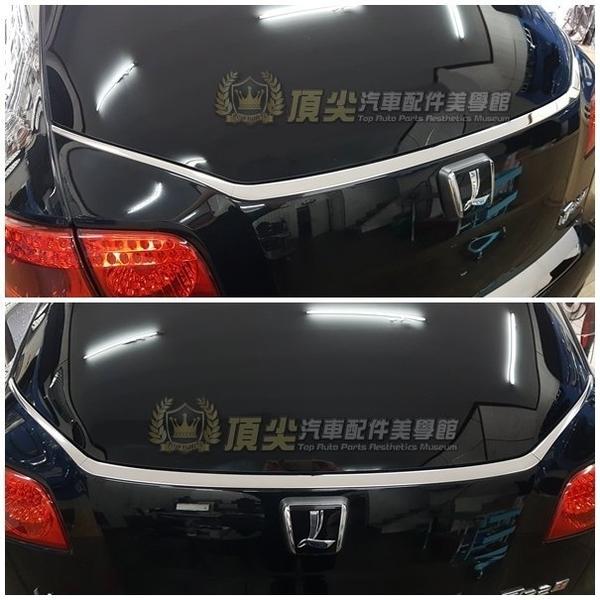 LUXGEN納智捷SUV7【U7後擋玻璃飾條】後窗亮條 尾門亮條 不鏽鋼 U7原廠配件 舊款U7內裝配備