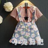 2019夏季新款韓版女童兒童西瓜T恤 碎花背帶短裙2件套套裝 GD901『小美日記』