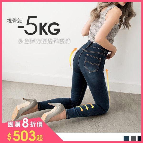 《BA4888》3D立體塑型視覺顯瘦刷色牛仔窄管褲  OrangeBear