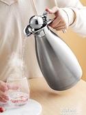 大容量家用304不銹鋼保溫壺保暖水壺茶壺暖壺小型辦公室熱水瓶2升ATF 韓美e站