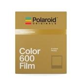 【過期品】Polaroid Color Film for 600 Gold Frames 彩色底片(金框4674)