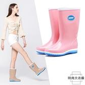 三明美素色系高筒長筒女士雨鞋簡約雨靴防滑雨鞋女【時尚大衣櫥】