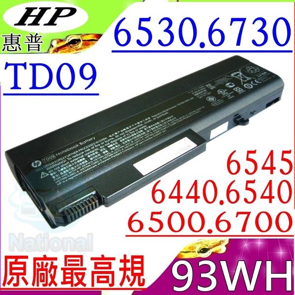 HP 電池 TD09 (原廠最高規)-COMPAQ 電池- 超長效,6500,6500B,6535B,6530S,6730B,6936B,HSTNN-I44C,HSTNN-I45C