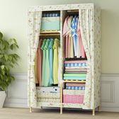 實木簡易衣櫃單身單人牛津布折疊衣櫥組裝簡便學生衣櫃現代簡約YS 【七夕搶先購】