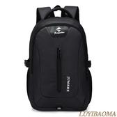 後背包-法國盒子.輕時尚防潑水多功能後背包(共三色)300A