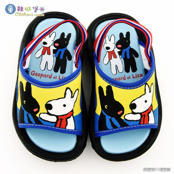 童鞋城堡-兒童戶外拖鞋 麗莎與卡斯柏 GL2858 藍