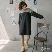 CANTWO直條拼接設計長上衣-共兩色