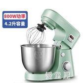 臺式商用打蛋打發蛋糕攪拌器 電動家用廚師和面機打奶油奶蓋鮮奶 BT11016『優童屋』