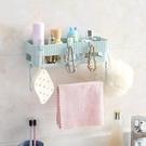 免打孔衛生間無痕置物架毛巾架掛壁浴室廚房吸壁收納架