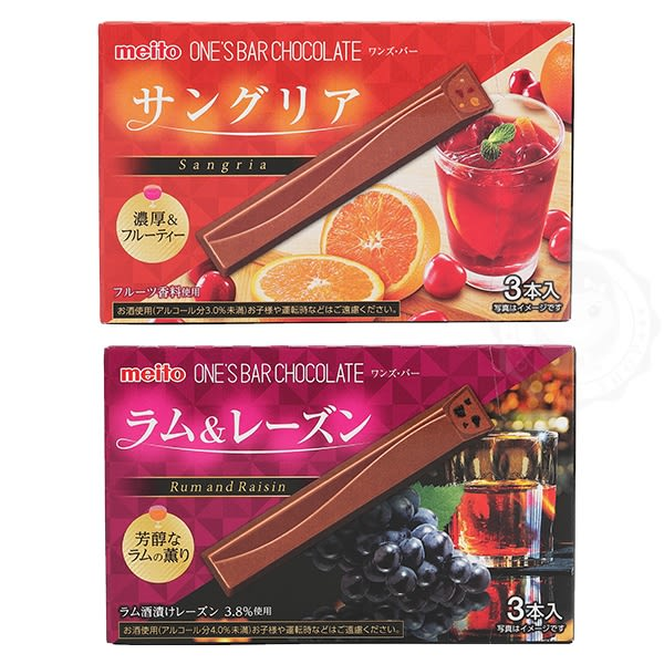 日本 MEITO 巧克力餅42g 桑格利亞酒/萊姆葡萄酒 【庫奇小舖】