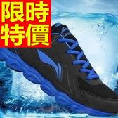慢跑鞋-舒適透氣個性男運動鞋61h27[時尚巴黎]