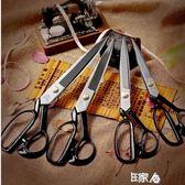 剪刀裁縫剪刀服裝剪裁縫剪刀