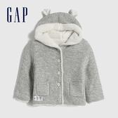 Gap嬰兒 保暖仿羊羔絨熊耳拉鍊針織衫 599940-淺灰色