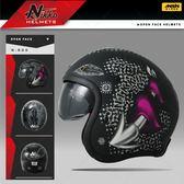 [中壢安信]Nikko NK-500 NK500 #13 黑粉 半罩 安全帽 復古帽 騎士帽