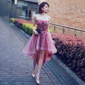宴會晚禮服女結婚新娘敬酒服洋裝名媛小禮服