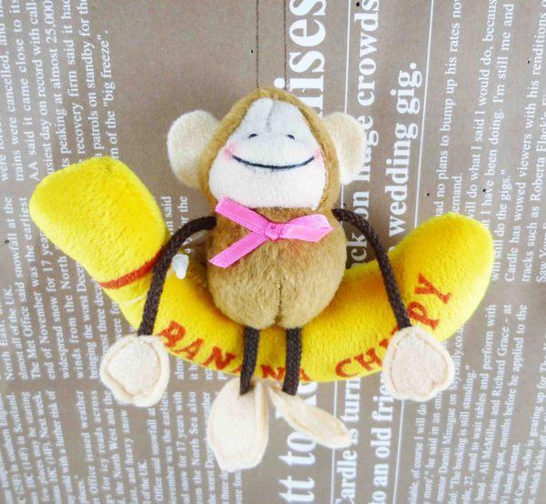 【震撼精品百貨】日本日式精品_猴子~玩偶吊飾-香蕉