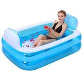 伊潤 充氣浴缸摺疊浴桶加厚成人浴盆兒童洗澡盆泡澡桶塑料igo 衣櫥の秘密