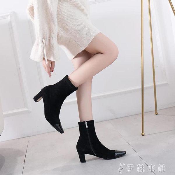 馬丁靴  短靴女個性粗跟方頭中筒靴單彈力靴chic馬丁靴女 伊鞋本鋪