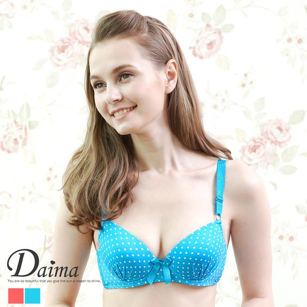 成套內衣 。B罩。日系俏皮可愛點點 胸型超豐滿款內衣+內褲(淺藍)【Daima黛瑪】