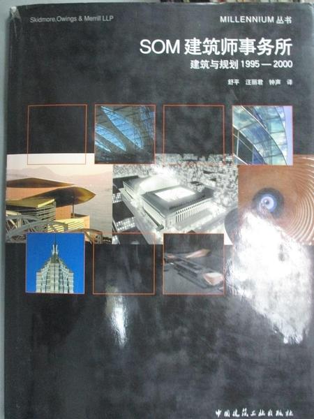 【書寶二手書T9/建築_XEO】SOM Architects: Architecture and Planning 19