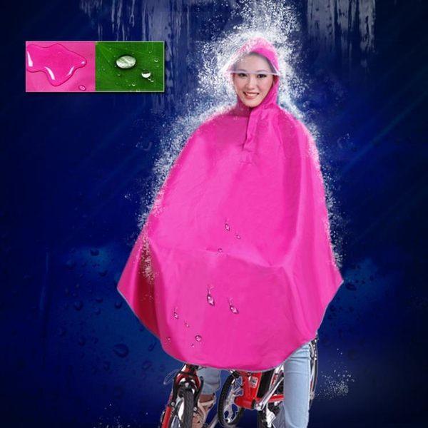 自行車電動車雨衣韓國透明男女加厚大帽檐頭盔式騎行雨披防水【時尚家居館】