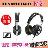 Sennheiser 聲海 Momentum i (M2) 耳罩式耳機 黑色,For iOS Apple手機,24期0利率,宙宣代理