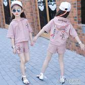 女童套裝韓版休閒短袖小女孩中大童純棉運動套8-14歲   時尚教主