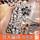 Realme X50 Pro 華碩 ZS630KL vivo X60 Pro 紅米 Note 9 小米 10T 茶花滿鑽 手機殼 水鑽殼 各型號 訂製