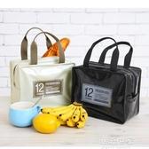 飯盒袋保溫袋飯盒包便當包手提袋帶飯包手提包防水便當袋『潮流世家』